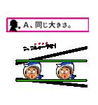錯覚に気をつけろ!~第3弾~(個別スタンプ:20)