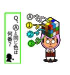 錯覚に気をつけろ!~第3弾~(個別スタンプ:21)