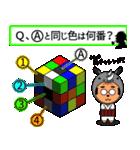 錯覚に気をつけろ!~第3弾~(個別スタンプ:23)