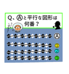 錯覚に気をつけろ!~第3弾~(個別スタンプ:31)