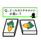 錯覚に気をつけろ!~第3弾~(個別スタンプ:37)