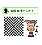 錯覚に気をつけろ!~第3弾~(個別スタンプ:40)