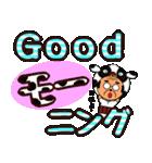 おじさんごっこでダジャレ遊び♪ ③(個別スタンプ:01)