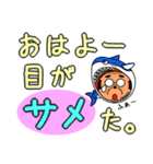 おじさんごっこでダジャレ遊び♪ ③(個別スタンプ:02)