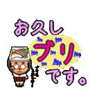 おじさんごっこでダジャレ遊び♪ ③(個別スタンプ:05)