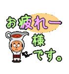 おじさんごっこでダジャレ遊び♪ ③(個別スタンプ:07)
