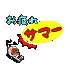 おじさんごっこでダジャレ遊び♪ ③(個別スタンプ:08)