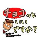 おじさんごっこでダジャレ遊び♪ ③(個別スタンプ:09)