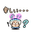 おじさんごっこでダジャレ遊び♪ ③(個別スタンプ:10)