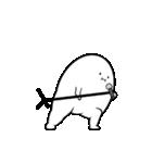 ダンシングこめこパン(個別スタンプ:7)