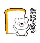 主婦が作ったデカ文字 使える白くま7(個別スタンプ:01)