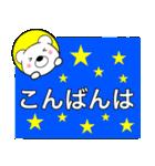 主婦が作ったデカ文字 使える白くま7(個別スタンプ:03)
