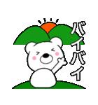 主婦が作ったデカ文字 使える白くま7(個別スタンプ:06)