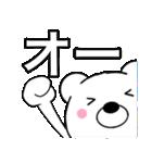 主婦が作ったデカ文字 使える白くま7(個別スタンプ:25)