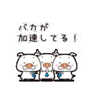みんなの☆ブーブー団(個別スタンプ:02)
