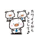 みんなの☆ブーブー団(個別スタンプ:04)