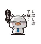 みんなの☆ブーブー団(個別スタンプ:08)