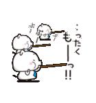 みんなの☆ブーブー団(個別スタンプ:09)