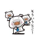 みんなの☆ブーブー団(個別スタンプ:10)
