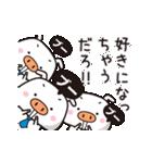 みんなの☆ブーブー団(個別スタンプ:13)