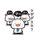 みんなの☆ブーブー団(個別スタンプ:15)
