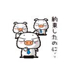 みんなの☆ブーブー団(個別スタンプ:20)