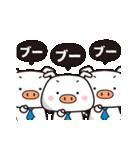 みんなの☆ブーブー団(個別スタンプ:24)