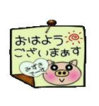 ちょ~便利![みずき]のスタンプ!(個別スタンプ:01)