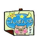 ちょ~便利![みずき]のスタンプ!(個別スタンプ:03)