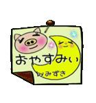 ちょ~便利![みずき]のスタンプ!(個別スタンプ:04)