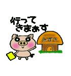 ちょ~便利![みずき]のスタンプ!(個別スタンプ:05)