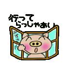 ちょ~便利![みずき]のスタンプ!(個別スタンプ:06)