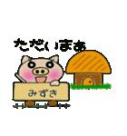 ちょ~便利![みずき]のスタンプ!(個別スタンプ:07)