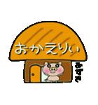 ちょ~便利![みずき]のスタンプ!(個別スタンプ:08)