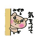 ちょ~便利![みずき]のスタンプ!(個別スタンプ:09)