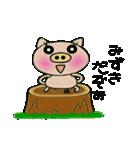 ちょ~便利![みずき]のスタンプ!(個別スタンプ:10)