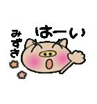 ちょ~便利![みずき]のスタンプ!(個別スタンプ:12)