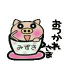 ちょ~便利![みずき]のスタンプ!(個別スタンプ:13)