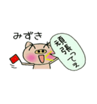 ちょ~便利![みずき]のスタンプ!(個別スタンプ:15)