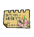 ちょ~便利![みずき]のスタンプ!(個別スタンプ:16)