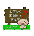 ちょ~便利![みずき]のスタンプ!(個別スタンプ:17)