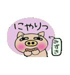 ちょ~便利![みずき]のスタンプ!(個別スタンプ:22)