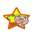 ちょ~便利![みずき]のスタンプ!(個別スタンプ:23)