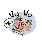 ちょ~便利![みずき]のスタンプ!(個別スタンプ:24)