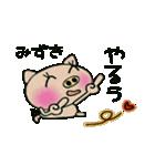 ちょ~便利![みずき]のスタンプ!(個別スタンプ:25)