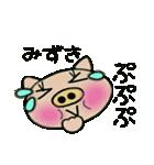ちょ~便利![みずき]のスタンプ!(個別スタンプ:26)