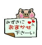 ちょ~便利![みずき]のスタンプ!(個別スタンプ:27)