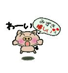 ちょ~便利![みずき]のスタンプ!(個別スタンプ:30)
