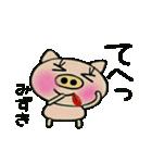 ちょ~便利![みずき]のスタンプ!(個別スタンプ:31)