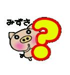 ちょ~便利![みずき]のスタンプ!(個別スタンプ:33)